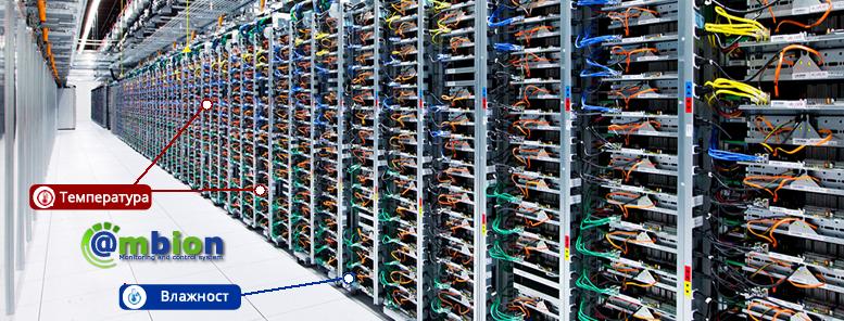 серверски соби